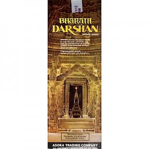 Bharat Darshan Incense Sticks