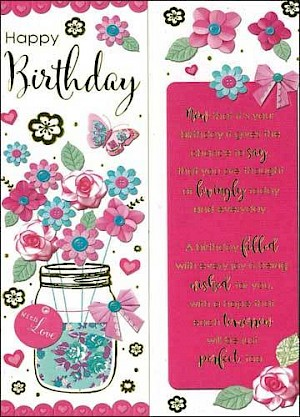 Female Birthday Card #E641